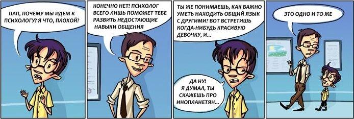 psiholog
